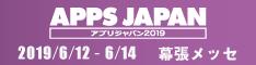 apps_japan_2019.png