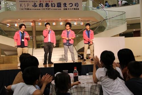 20190726_カラオケ大会.jpg