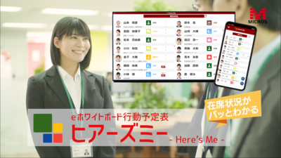 CMサムネイル.pngのサムネール画像